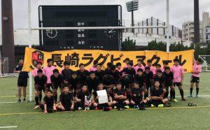 2019年度 新島杯 第41回九州ジュニア大会 長崎県予選(結果)