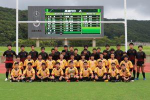 令和2年度 長崎県ジュニアラグビーフットボール大会(結果&写真)